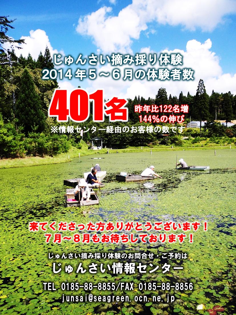 日本料理 羽生花むら   埼玉県羽生市   四季折々の旬 …