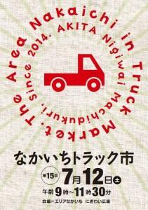 truck15_11