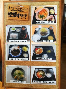 menu_board_small