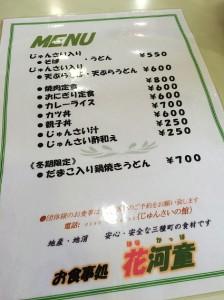 menu_plate_small