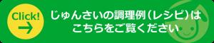 jjapan_button2